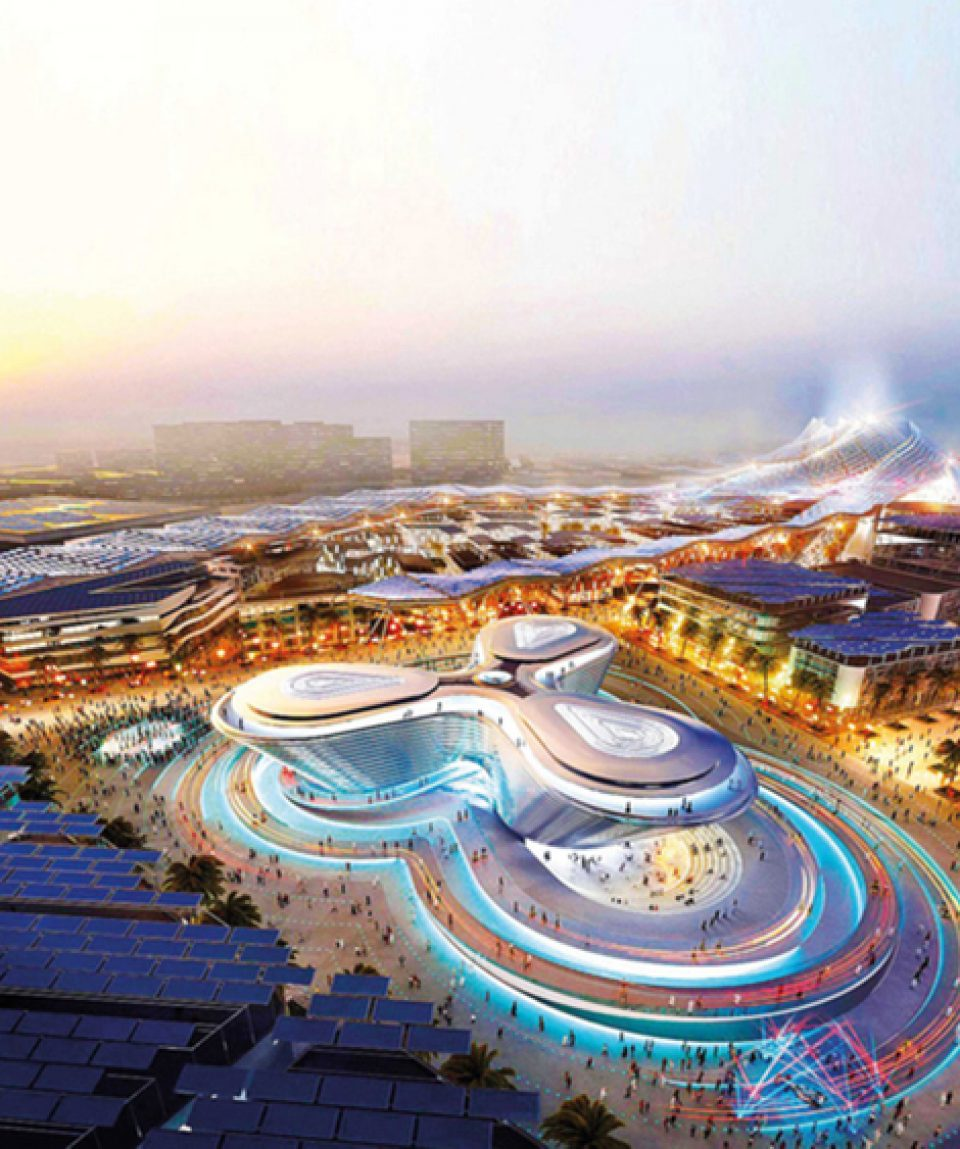 EXPO 2020 1